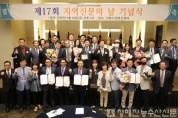 제17회지역신문의 날 단체사진.jpg