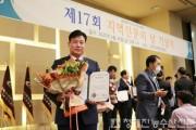 박재선의원 의정대상20200626 -1.jpg