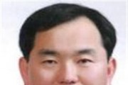 완도부군수 봉진문취임20200701.jpg
